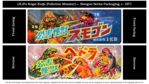 I-K-B's Kogai Kaiju (Pollution Monster) — Smogon Series header card