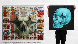 Ron English's Star Skull - Painting and Print examples
