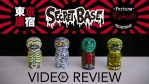 Secret Base's Fortune Kokeshi Review