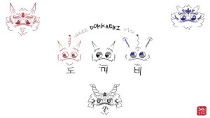 Sharon Park's Dokkaebi Illustrations