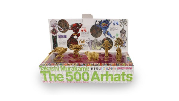 Takashi Murakami's The 500 Arhats Exhibition Official Capsule Figures, Gold Edition