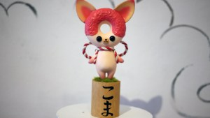 Yokai exhibition - Eimi Takano's Koma Chan (Pink Guardian Dog)