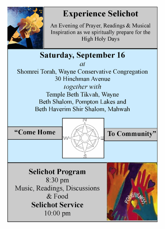 Selichot Program @ Shomrei Torah: Saturday, September 16, 8:30pm