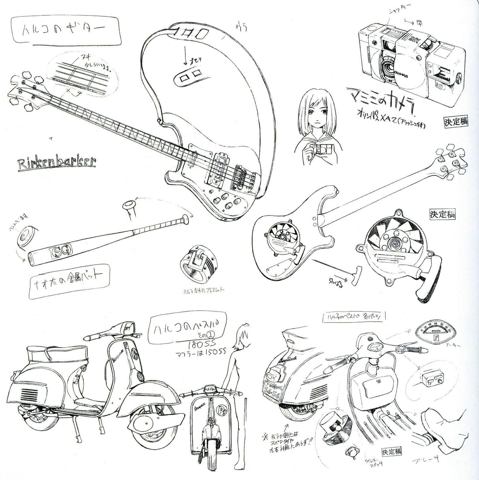 Rickenbacker Schematic