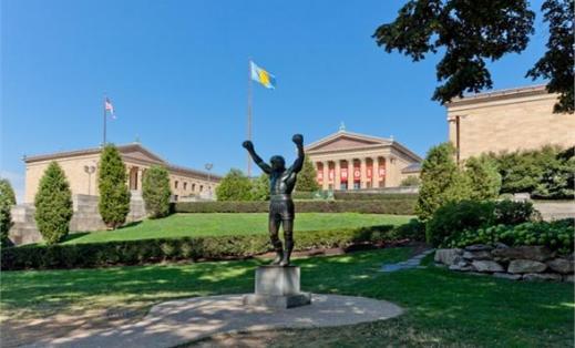 rocky statue phili