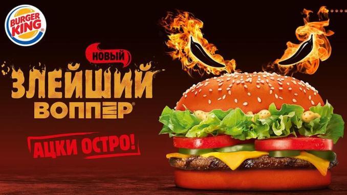 ¿Burger Trump? La hamburguesa que enojó a mexicanos