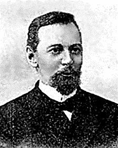 Миллер Дмитрий Петрович