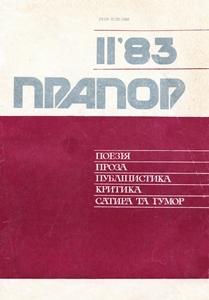 img081