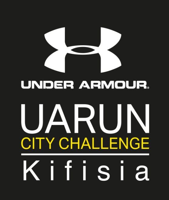 UA Kifisia