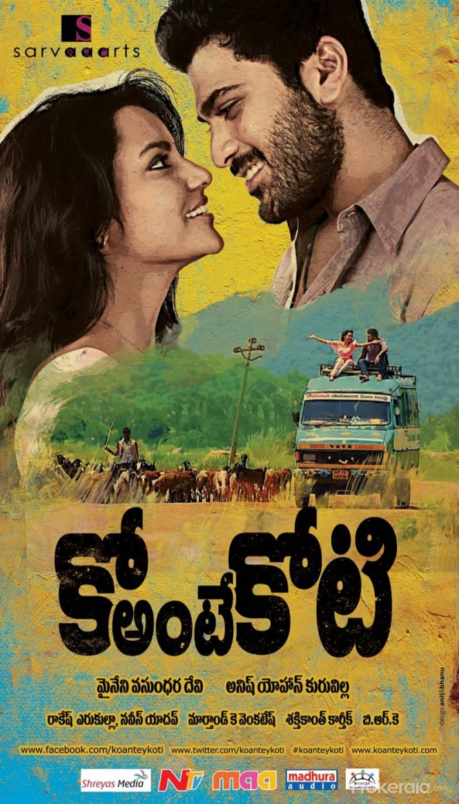 Ko Ante Koti Starring Sharwanand Priya Anand And Srihari In The Lead Roles Has Completed Its Shooting Part Rajahmundry With Long Schedule Held