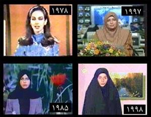 Progreso islam