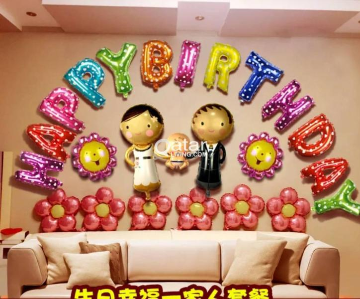Foil Balloons   Happy Birthday    Other Foil Letter balloons   Paper     title