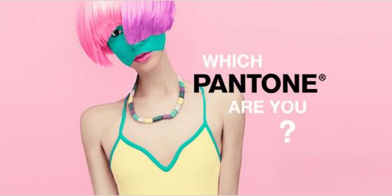Pantone quiz 25.11.15.png
