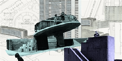 Brutalist playground 15.06.15.png