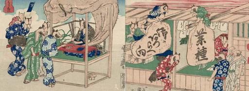 https://i2.wp.com/files.tofugu.com/articles/japan/2015-01-30-tanuki/tanuki-long-art.jpg?resize=512%2C189&ssl=1