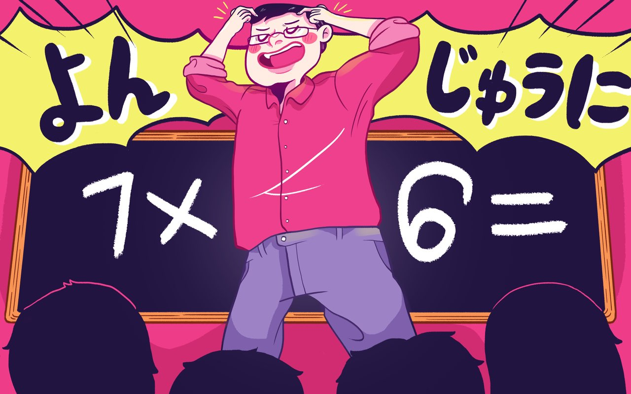 Japanese Math Secrets