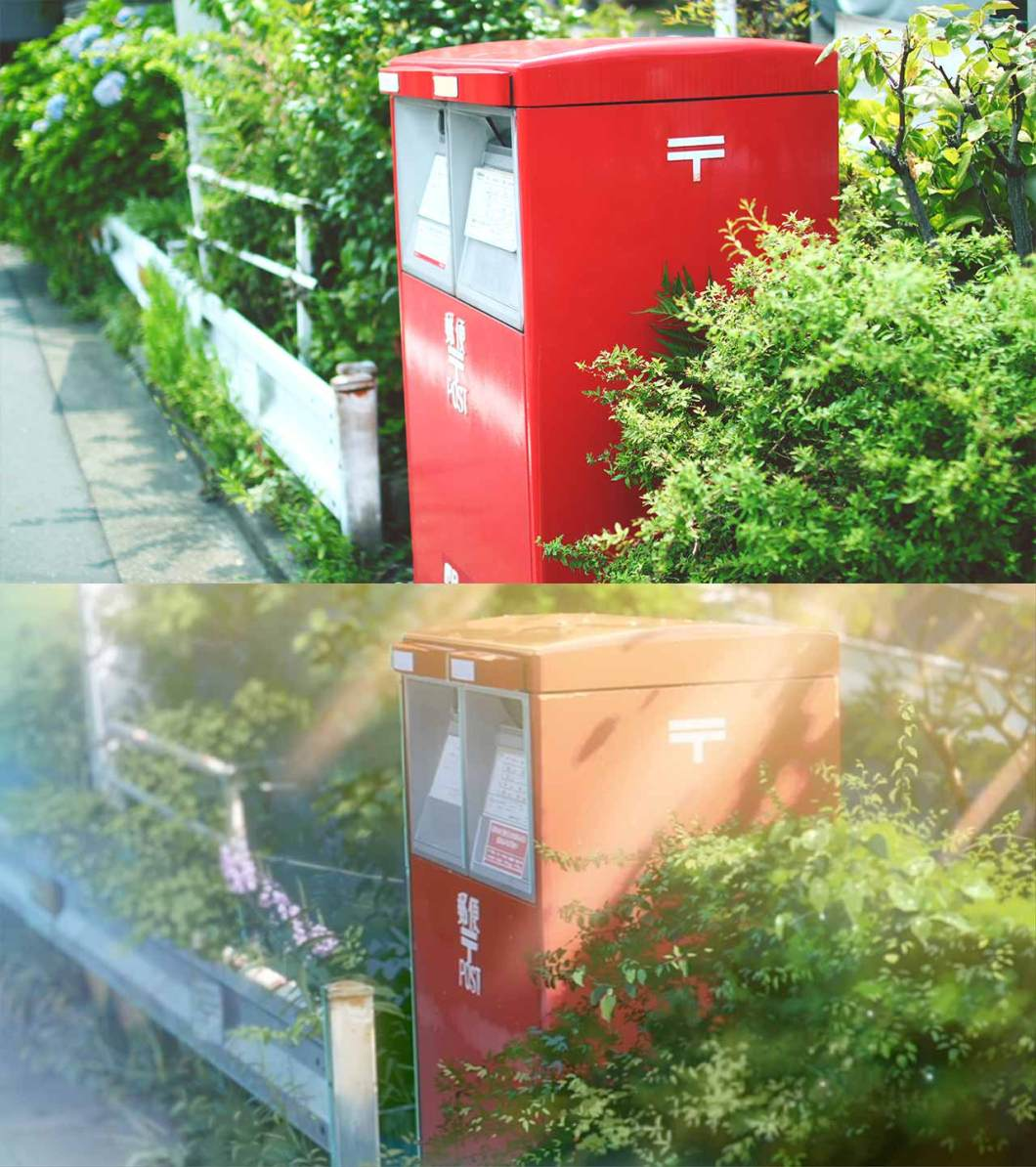 japanese post box used in your name anime movie