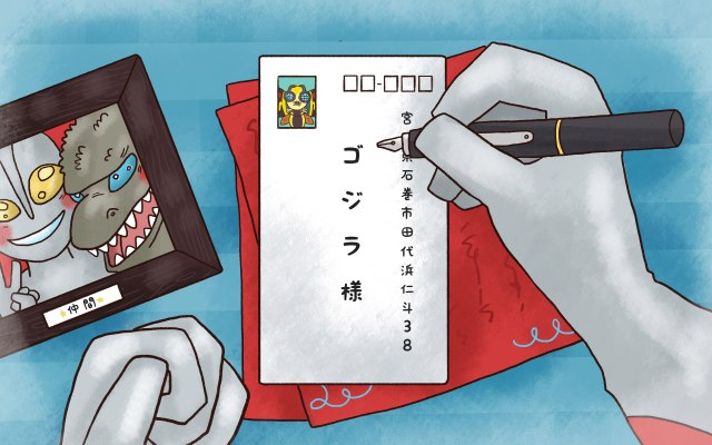 How To Write Letters In Japanese