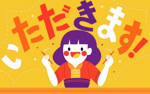 DCID 3 Kebiasaan Orang Jepang