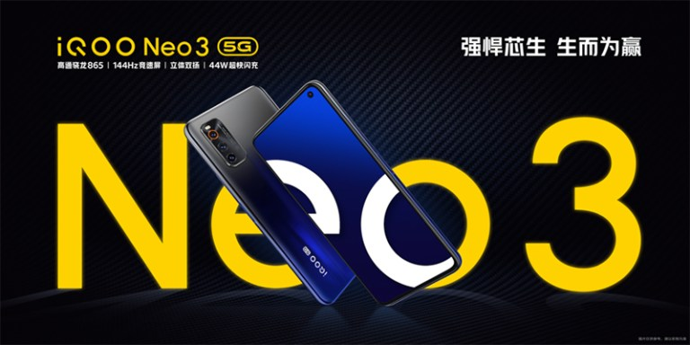 iQoo Neo 3 5G With 144Hz Display and Snapdragon 865 Launched
