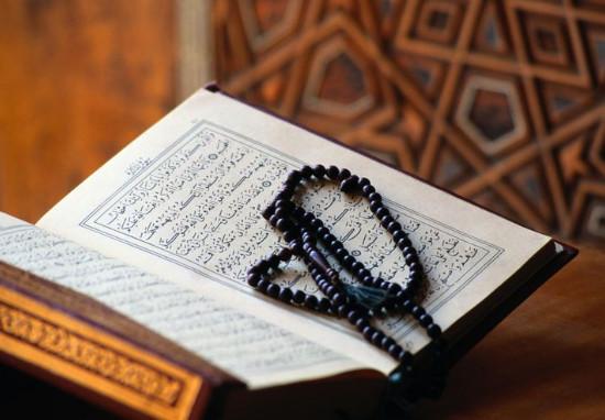 تحميل القرآن الكريم mp3 بصوت الشيخ عبد الله كامل