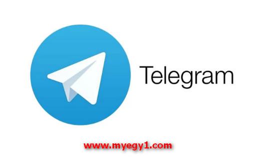 تحميل برنامج تلغرام Telegram للكمبيوتر عربي الاصدار الاخير 2017
