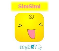 تحميل برنامج سمسمي للايفون وللايباد عربي simsimi للمحادثة وللدردشة المجانية