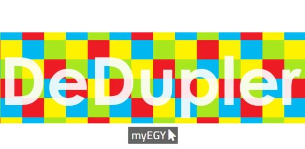 برنامج حذف الملفات المكررة معرب - برامج myegy