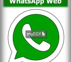تحميل واتساب ويب للكمبيوتر Whatsapp Web شرح تشغيل الواتس اب على الكمبيوتر