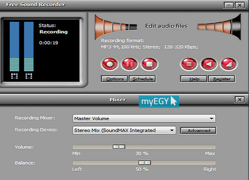 تحميل برنامج تسجيل الصوت على الكمبيوتر Free Sound Recorder الاصدار الاخير 2018