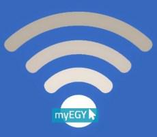 تحميل برنامج تقوية اشارة الوايرلس للكمبيوتر wifi sistr برابط مجانى