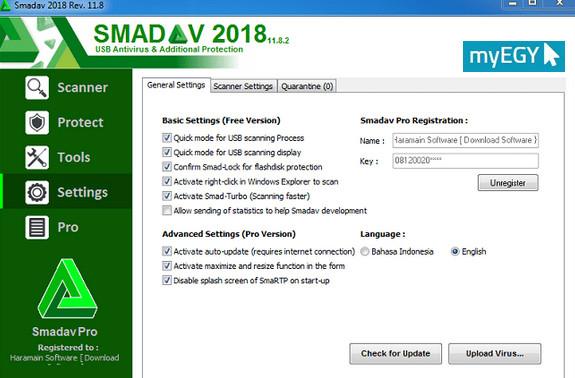 تحميل برنامج حماية جهازك من الفيروسات سماد إي في Smadav اخر اصدار للكمبيوتر