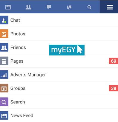 تحميل برنامج فيس بوك سريع وحديث للاندرويد برابط مجانا اخر اصدار