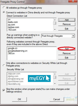 تحميل برنامج كاسر بروكسي فري جيت Freegate Professional للكمبيوتر2018