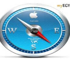 تحميل متصفح سفاري افضل متصفح انترنت عربي للكمبيوتر برابط مباشر 2018 Safari