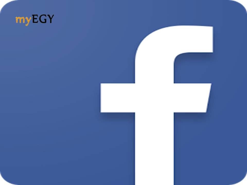 تحميل برنامج فيس بوك شات للكمبيوتر Facebook 2018 Myegy برامج