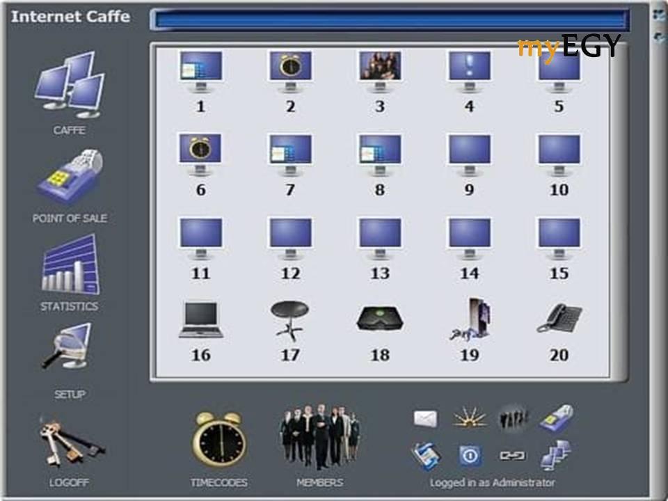 تحميل برنامج ادارة السيبرات ومقاهى النت كافى للكمبيوتر اخر اصدار 2018