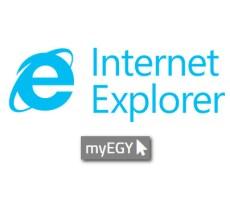 تحميل برنامج internet explorer من ماى ايجى