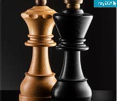 تحميل لعبة الشطرنج myegy