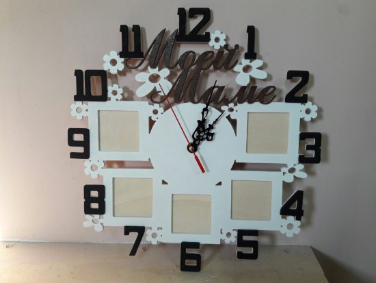 Laser Cut Personalized Wall Clock With Photo Frames DXF File