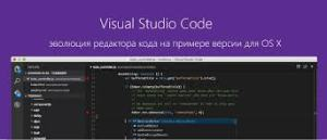 Visual Studio Code 1.24.0