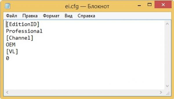 Windows 8-ді ноутбукке қалай қайта орнатуға болады