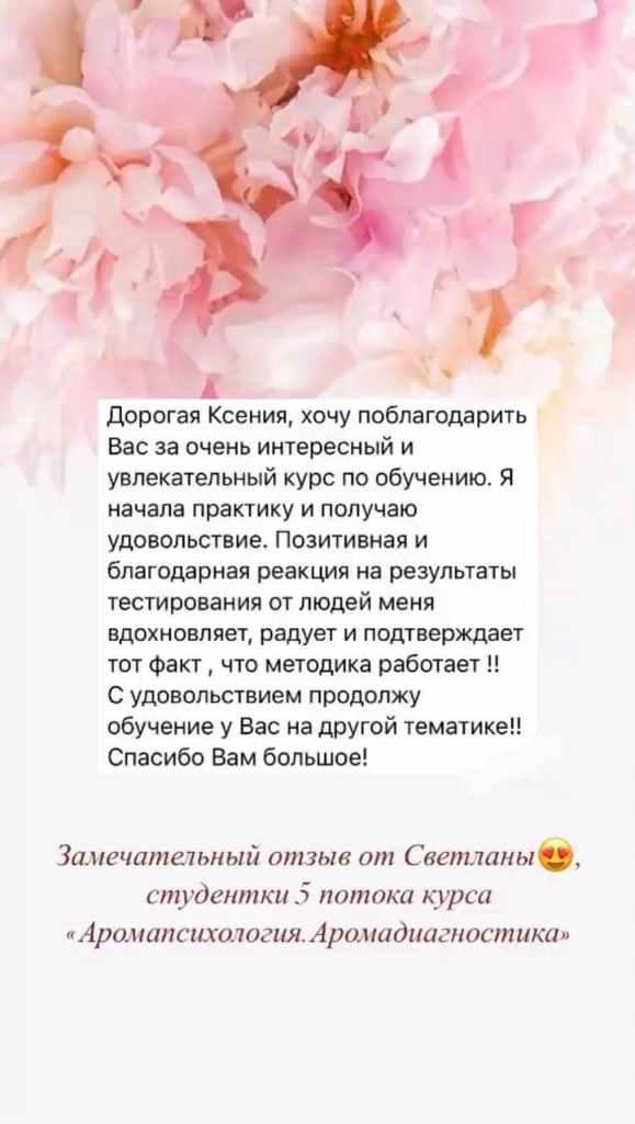 photo_2021-05-20_11-49-39