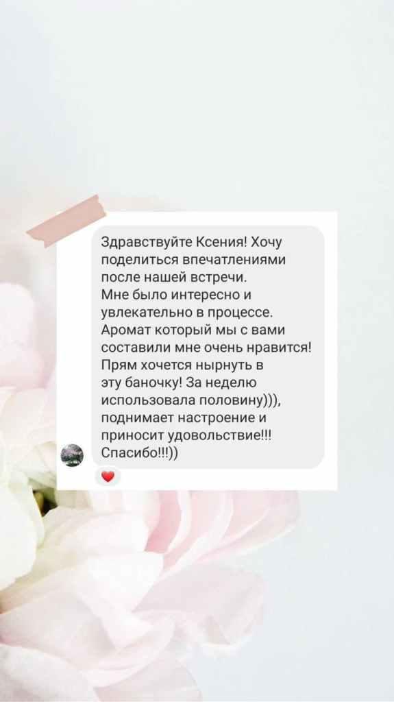 photo_2021-05-28_14-11-47