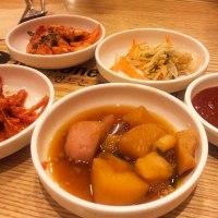 Korean Hotpot for One
