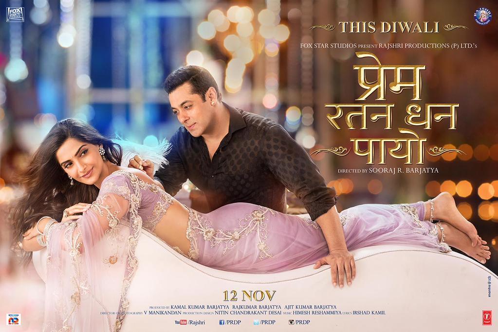 Prem Ratan Dhan Payo | Trailer Premiere