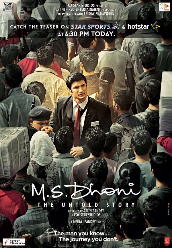 M S Dhoni : The Untold Story Teaser