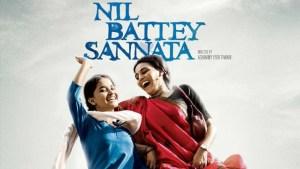nil-battey-sannata