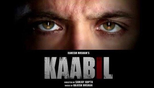 Kaabil | Hrithik Roshan | Yami Gautam | FIrst Look