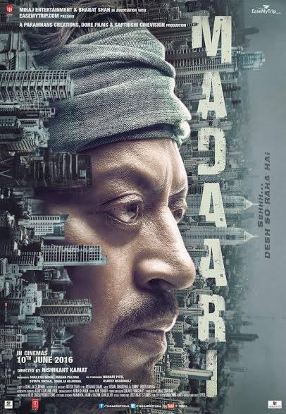 Madaari | Irrfan Khan | Jimmy Shergil | Official Trailer